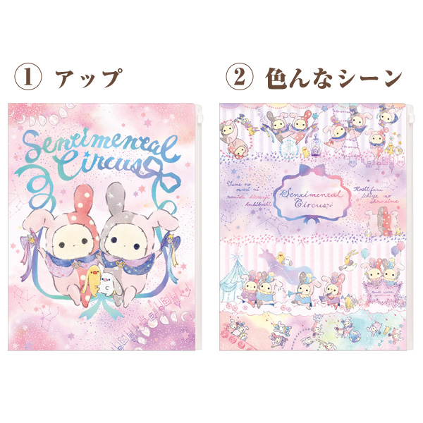 Sentimental Circus A4 Clear File Folder Spica Star Parade Japan SAN-X