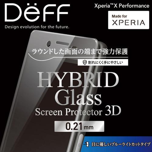 ☆ • Deff Xperia X Performance (docomo SO-04H / au SOV33 / SoftBank)-liquid crystal protection glass plate Hybrid 3D glass film Hybrid Glass Screen Protector 3D standard blue light reduction type 0.21 mm DG-XXPB2F 10P03Sep16