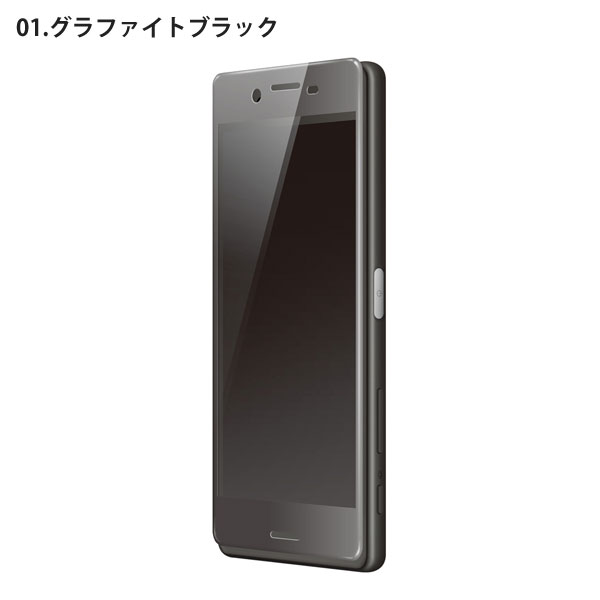 Deff Xperia X Performance Docomo So 04h Au Sov33 Softbank