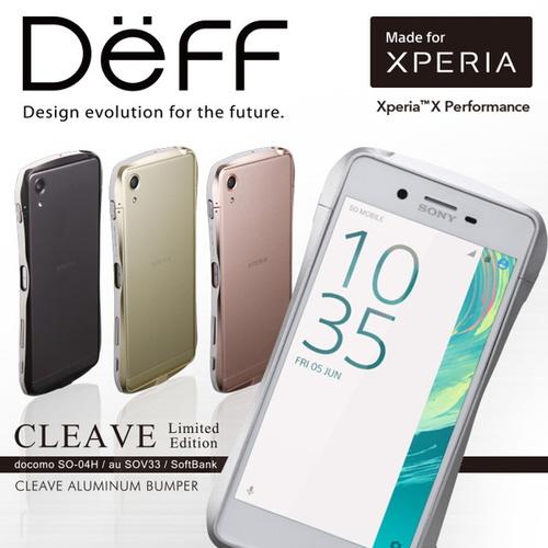 【送料無料】☆◆ Deff Xperia X Performance (docomo SO-04H / au SOV33 / SoftBank) 専用 アルミバンパー CLEAVE LIMITED Aluminum Bumper for Xperia X Performance DCB-XXPWA6