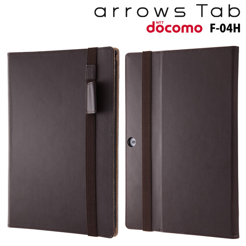 ☆ [docomo 箭头选项卡 (F-04 H) 私人皮革立场与暗棕色 RT-ARH4LC1/DK 10P05Nov16