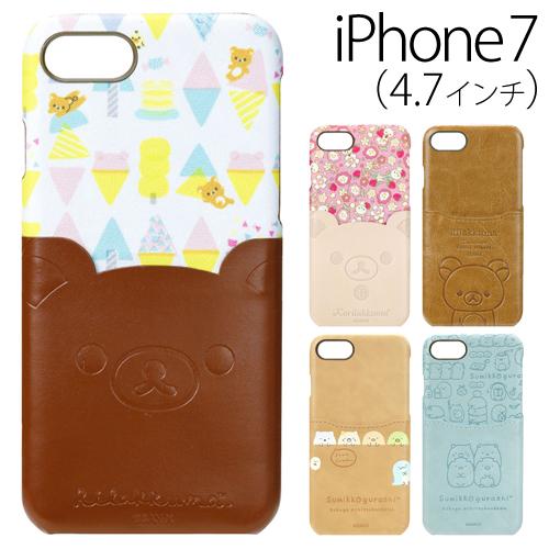best service 7900b b0f9b iPhone7 cases ☆ ・special dedicated Pocket PU case  YY01606/YY01607/YY01608/YY01609/YY01610 rilakkuma corner life iPhone7 (4.7  inches)