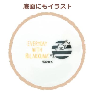 리 케이크 (9) ◇ 리 モノクロリラックマテーマ 주방 아이템 보 울 KY48001 02P03Dec16