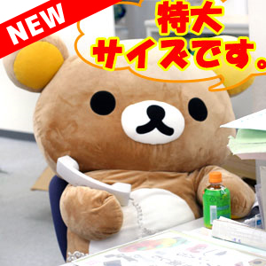 [Genuine] Rilakkuma Kuttari Oversized Stuffed Toys MD15101