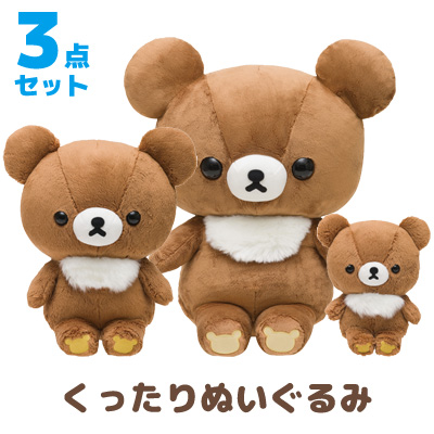 ◇ rilakkuma Plush Stuffed chiroykogma (OAR telephone I) (S) & (M) & (L) set MR47101/MR47301/MR94401 02P05Nov16