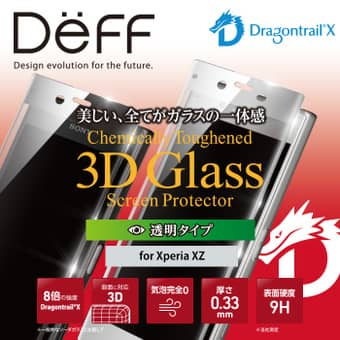 ☆◆ Deff Xperia XZ ( docomo SO-01J / au SOV34 / SoftBank ) 専用 全面3Dガラス液晶保護フィルム ドラゴントレイルX 約0.3mm Chemically Toughened 3D Glass Screen Protector for Xperia XZ DG-XXZG3DS