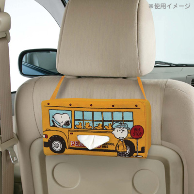 大人気スヌーピーのカーグッズ スヌーピー ティッシュケース ピーナッツ バス SN67 インテリア カー用品 P20 車 ラッピング無料 情熱セール ドライブ 人気