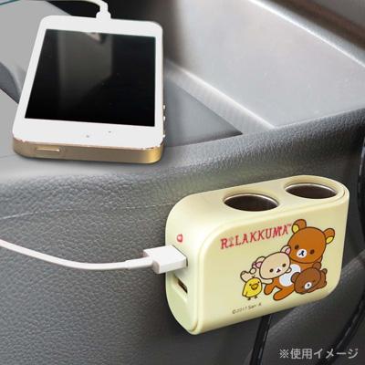 ◆ rirakkumakorirakkuma和新的朋友主題插口&USB端口RK43