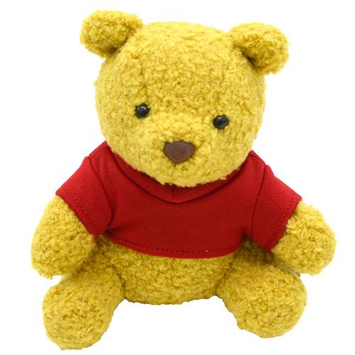 Bigstar Netshop 641086 Including The Disney Winnie The Pooh Gen