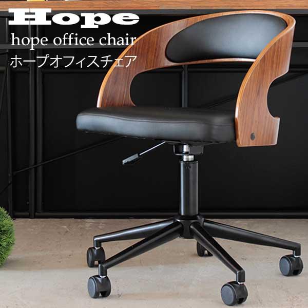 ご注文で当日配送 チェア 椅子 イス オフィスチェア パソコンチェア 秀逸 PCチェア ホープオフィスチェア