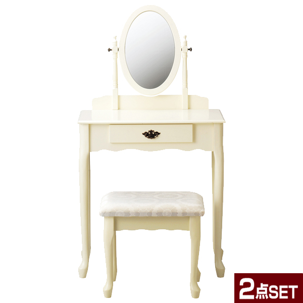 ドレッサー (スツール付) [RL-M6271] かわいいドレッサー デスク 可愛い・姫系・アンティーク調 化粧台 鏡 ミラー 猫脚 引出し テーブル 71.5cm幅 ホワイト 白