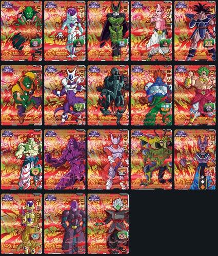 【美品】【中古】スーパードラゴンボールヒーローズ 7弾 BCPカード全18種セット◆A【即納】【ゆうパケット/コンビニ受取/郵便局受取対応】