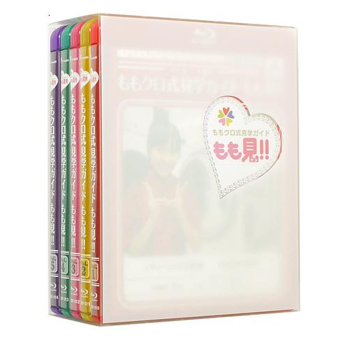 【中古】ももクロ式見学ガイド もも見!! Blu-ray BOX(2012)◆B【即納】【コンビニ受取/郵便局受取対応】