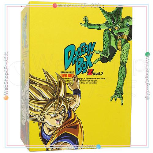 【中古】DRAGON BALL Z DVD BOX DRAGON BOX Z Vol.2/PCBC-50369▼C【即納】【欠品あり】【コンビニ受取/郵便局受取対応】