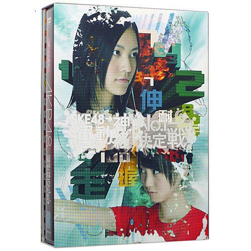 【中古】週刊AKB/SKE48 運動神経No.1決定戦! スペシャルBOX/DVD◆C【即納】【コンビニ受取/郵便局受取対応】