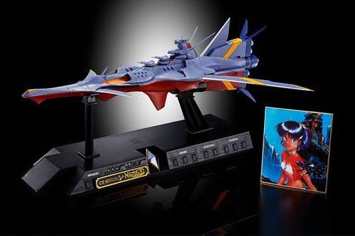 超合金魂 GX-80 万能戦艦 Ν-ノーチラス号(早期予約特典付)◆新品Ss【即納】【郵便局受取対応】