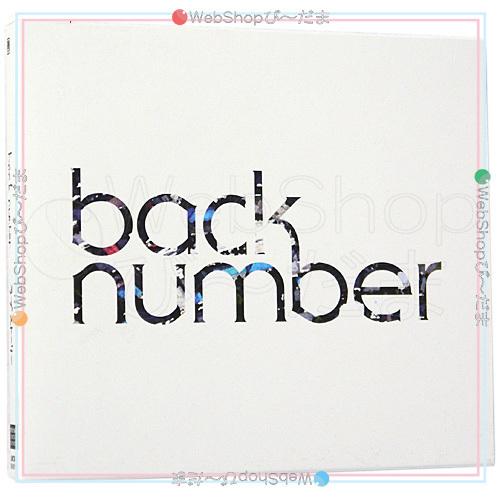 【中古】back number/ラブストーリー(初回限定盤A)/CD◆C【即納】【ゆうパケット/コンビニ受取/郵便局受取対応】