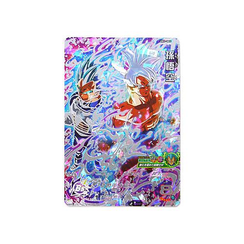 【美品】【中古】スーパードラゴンボールヒーローズ ユニバースミッション2弾 UM2-SEC 孫悟空◆A【ゆうパケット対応】【即納】