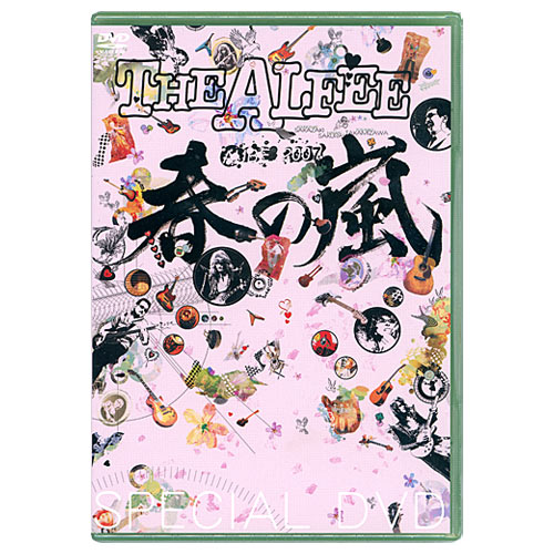 THE ALFEE AUBE 2007 春の嵐 SPECIAL DVD(通販限定DVD)◆新品Ss【即納】【ゆうパケット/コンビニ受取/郵便局受取対応】