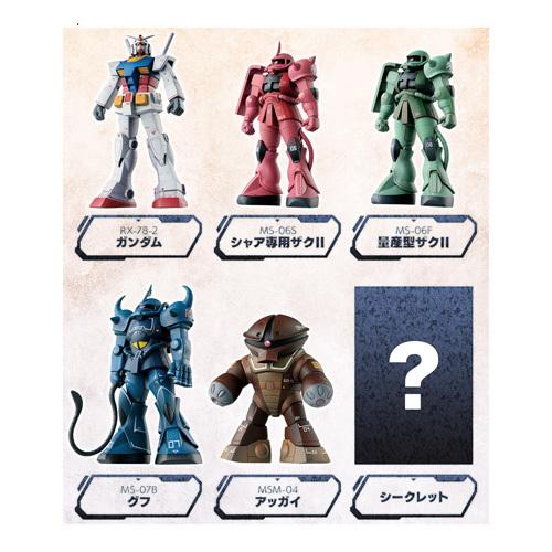 一番くじ ガンダム M.S.Conclusion Vol.1 D賞 Solid Essence Collection 全6種/◆新品Ss【即納】【コンビニ受取/郵便局受取対応】