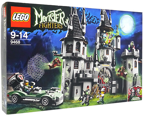 LEGO レゴ モンスターファイター バンパイア城 9468/並行輸入品/◆新品Sa【即納】