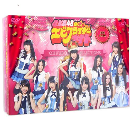 【中古】SKE48のエビフライデーナイト DVD-BOX(初回限定版)◆B【即納】【コンビニ受取/郵便局受取対応】