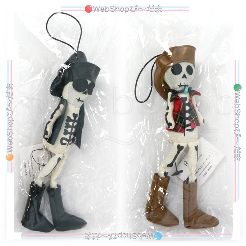 """B'z 30th Year Exhibition """"SCENES"""" 会場限定 WHOOPEE SKULL 2種セット◆新品Ss【即納】【コンビニ受取/郵便局受取対応】"""