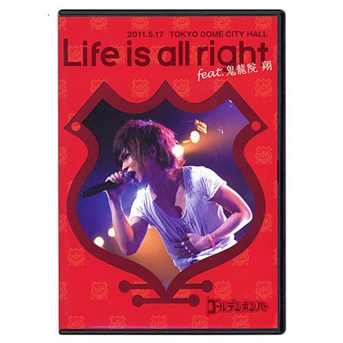 【中古】ゴールデンボンバー/Life is all right feat.鬼龍院/DVD◆B【即納】【ゆうパケット/コンビニ受取/郵便局受取対応】
