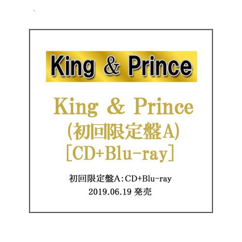 【中古】King & Prince/King & Prince(初回限定盤A)/[CD+Blu-ray]◆C【即納】【ゆうパケット/コンビニ受取/郵便局受取対応】