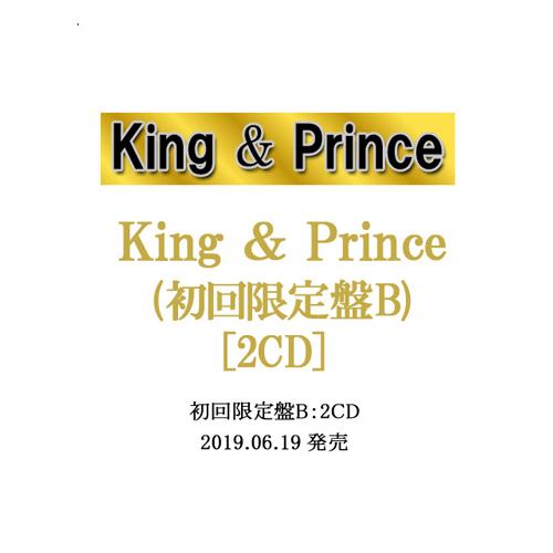 【中古】King & Prince/King & Prince(初回限定盤B)/[2CD]/ステッカーシート付き◎C【即納】【ゆうパケット/コンビニ受取/郵便局受取対応】
