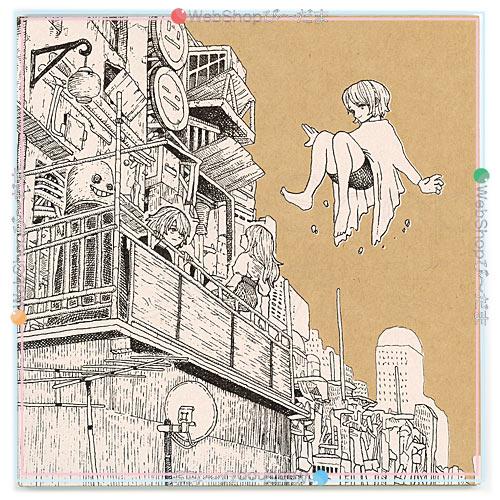 【中古】米津玄師 LOSER/ナンバーナイン(ナンバーナイン盤 初回限定)/CD◆B【即納】