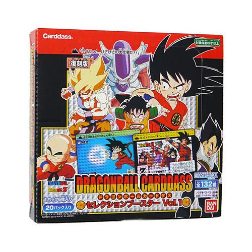 復刻版 DBカードダス セレクションブースターVOL.1(BOX)◆新品Ss【即納】