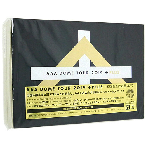 AAA DOME TOUR 2019 +PLUS(初回生産限定盤)/[3DVD+グッズ]◆新品Ss【即納】【コンビニ受取/郵便局受取対応】
