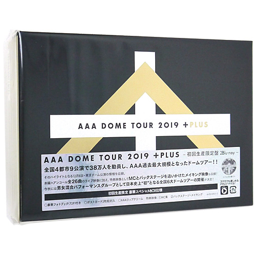 AAA DOME TOUR 2019 +PLUS(初回生産限定盤)/[2BD+グッズ]◆新品Ss【即納】【コンビニ受取/郵便局受取対応】