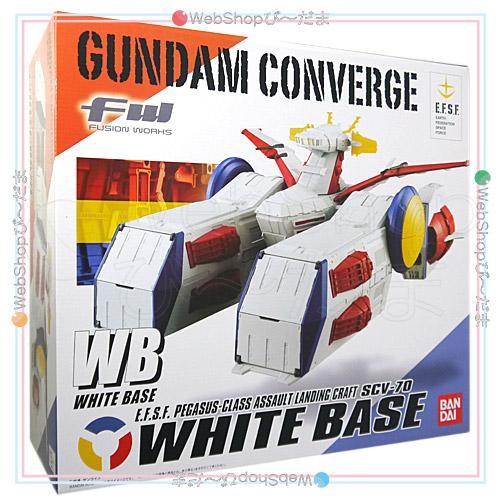 FW GUNDAM CONVERGE WHITE BASECONVERGE CORE V作戦セット 新品Ss 即納郵便H9YebED2IW