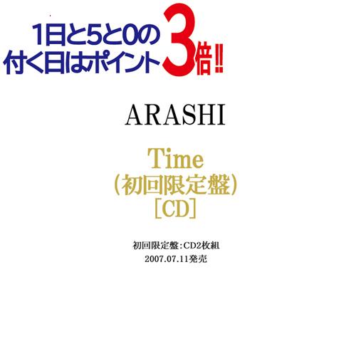 【中古】嵐/Time(初回限定盤)/CD◆C【即納】【ゆうパケット/コンビニ受取/郵便局受取対応】