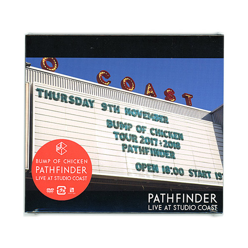 BUMP OF CHICKEN PATHFINDER LIVE AT STUDIO COAST/会場限定DVD◆新品Ss【即納】【ゆうパケット/コンビニ受取/郵便局受取対応】