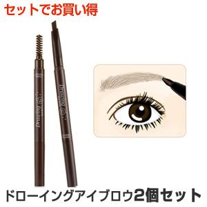 眉を描くのが誰でもラクチン!上手にきれいな眉毛が書けるアイブローペンシルのおすすめを教えて!