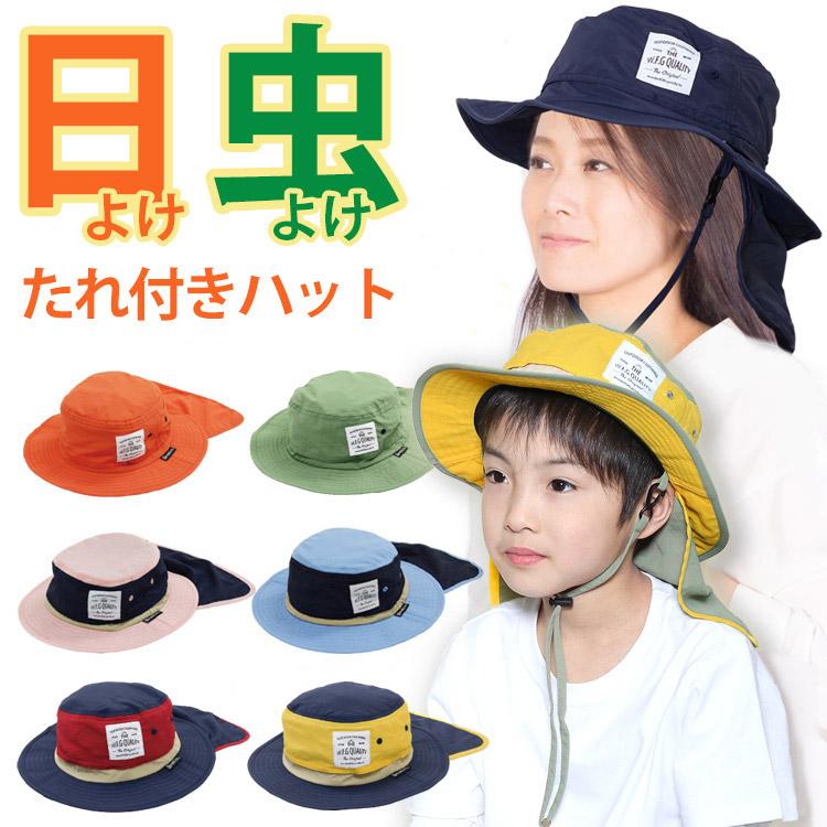 登山の紫外線対策に!キッズ用日よけ帽子のおすすめは?