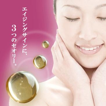 Japan Rolex ☆ su-I as in incorporation, coveted skin beauty liquid shine skin's anti-aging beauty fluid 2 in 1 H3 エボリューションアドバンスドセラム (eye care, eye wrinkles and dark circles and sagging nasolabial-anti dullness in)