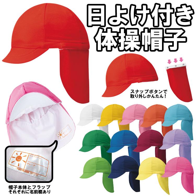 14color hat001