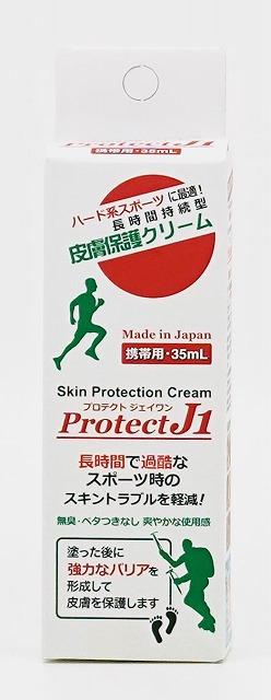 1着でも送料無料 宅配送料無料 Protect J1 皮膚保護クリーム 上品 アースブルー 35ml プロテクトJ1