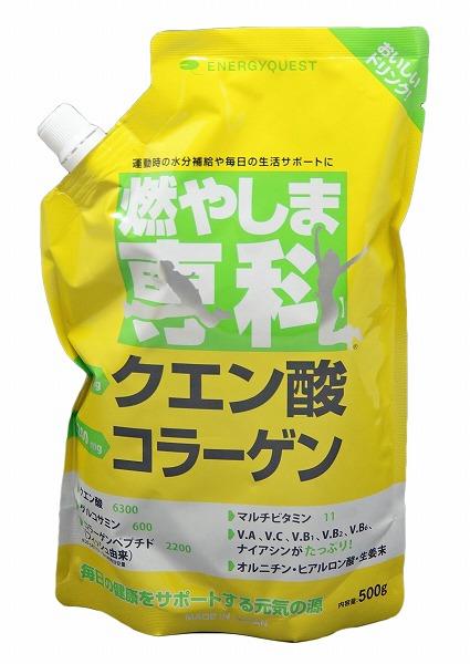 宅配送料無料 燃やしま専科 安心の実績 高価 買取 強化中 新作製品、世界最高品質人気! レモン風味 500g