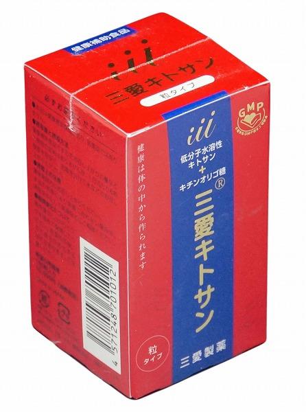 ランキングTOP5 宅配送料無料 三愛キトサン 粒タイプ 180粒 お中元