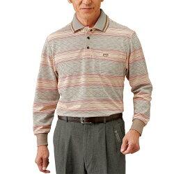 ※お取り寄せ商品です 秋冬 楽開きジャカードボーダー長袖シャツ 同サイズ2色組 トップス メンズ 紳士 シニア オレンジ 新作送料無料 縞模様 カジュアル ネイビー 直送商品 p18008 スナップボタン 長袖ポロシャツ