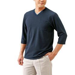 ※お取り寄せ商品です 上質 同サイズ4色組 春夏 アルバトロス ポケット付きドライ7分袖プルオーバー p18655カットソー シンプル メンズ 蔵 紳士 グレー Vネック 白 紺色 春物 七分袖シャツ 赤 涼しい素材 夏物