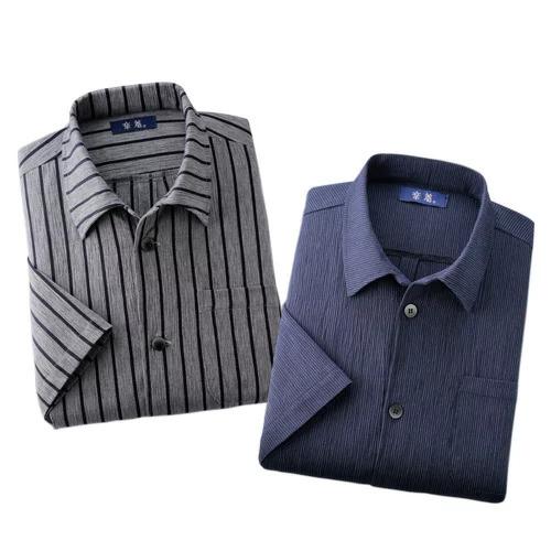※お取り寄せ商品です 春夏 日本製 綿100% 紳士亀田縞ちぢみ織7分袖シャツ おトク 全2色 p20068カジュアルシャツ コットン100% ストライプ ネイビー 紳士 グレー メンズ 七分袖シャツ 紺色 2020