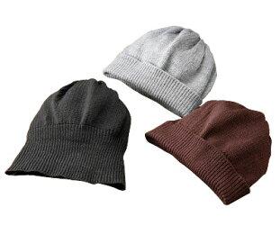 ※お取り寄せ商品です!【秋冬 エムアイジェイ 国産ウール100%ニット帽(同サイズ3色組)日本製 メンズ・紳士 帽子 シニア】p14702