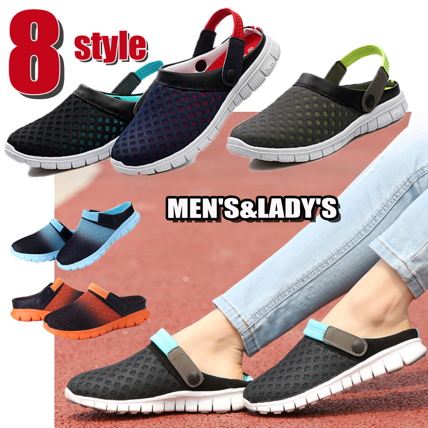 海 ビーチサンダル メンズ レディース サボサンダル メッシュサンダル2WAY 可動式 ストラップ付 軽量メンズ靴 シューズ 新作  おしゃれ 男女兼用