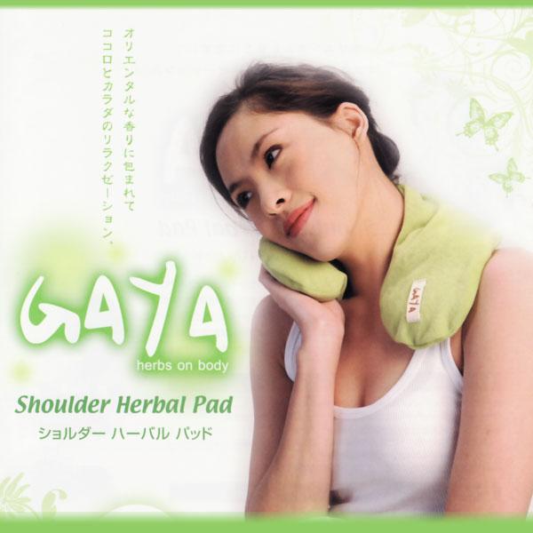 GAYA 갈라 ショルダーハーバルーパット Shoulder Herbal Pad 05P05Dec15